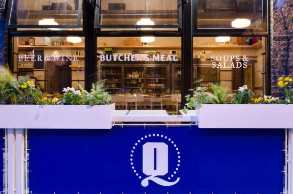 Publican Quality Meats Restaurant